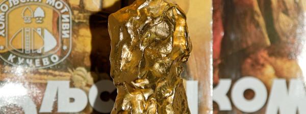 Prva nagrada na Festef-u: Grand prix 'Zlatni pastir'