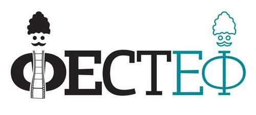 Logo Festefa