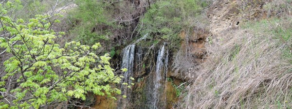 Vodopadi Malo vrelo