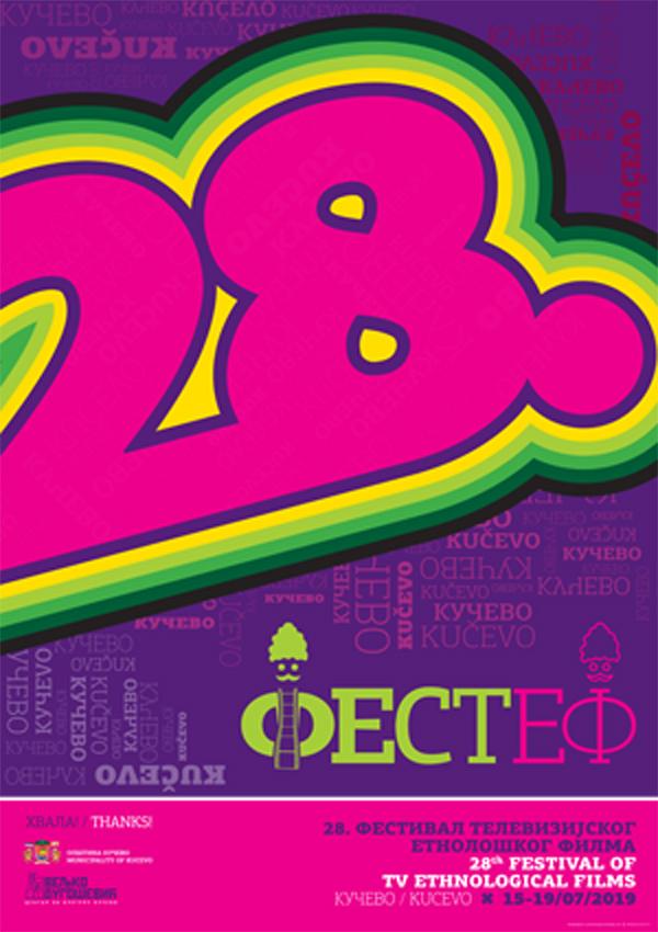 Plakat 28 FESTEF