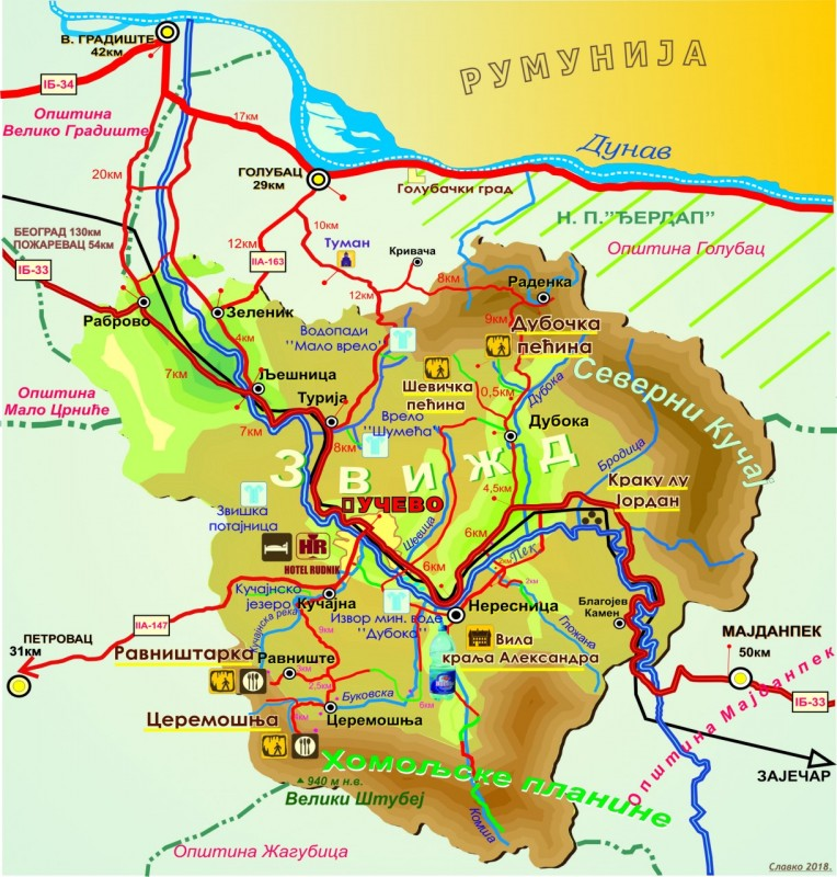 Turisticka karta opstine Kucevo
