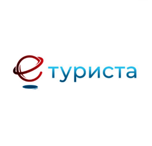 Централни информациони систем у области угоститељства и туризма – еТуриста